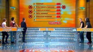 """Просто шоу"" за 05.02.2013. Випуск 2"