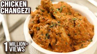 chicken curry recipe in hindi
