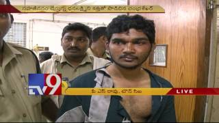Man attempts to kill wife in Kakinada - TV9
