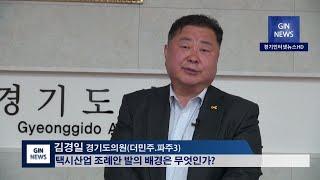 [영상인터뷰] 김경일 …