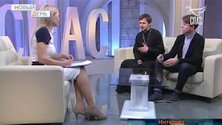 Автор YouTube канала «Batushka ответит» иерей Александр Кухта в программе «Новый день»
