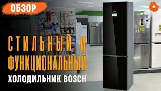 ОН КРУТОЙ!? Стильный и функциональный холодильник Bosch ✅ Обзор