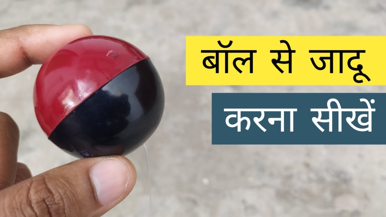 Easy Ball Magic Trick Tutorial   Virtual Magic Show Online @Hindi Magic Tricks