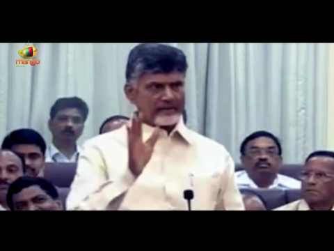Chandrababu Praises MLC Surya Rao Over His Simplicity | AP Legislative Council | MangoNews