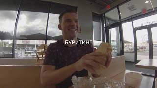 """ДОКУМЕНТАЛЬНЫЙ ФИЛЬМ №2: """"Обычная тренировка"""""""
