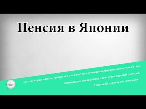 Индексация пенсии для ветеранов АК АЛРОСА (ПАО)