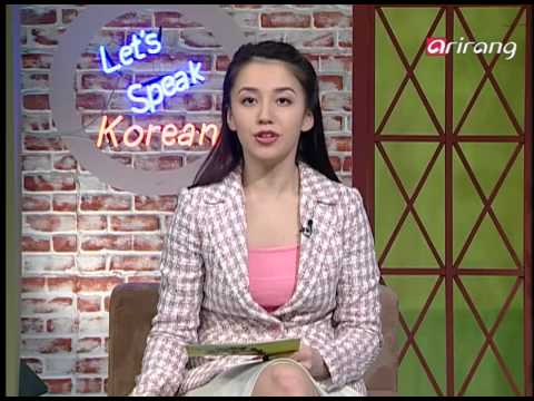 Lets Speak Korean S2-Real-estate   부동산