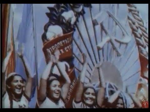 Молодость идет. 1939. Всесоюзный парад физкультурников народов СССР.