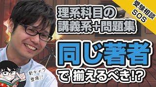 新キャラ梅村先生の「化学は合コン」はコチラから!!→ https://www.taked...