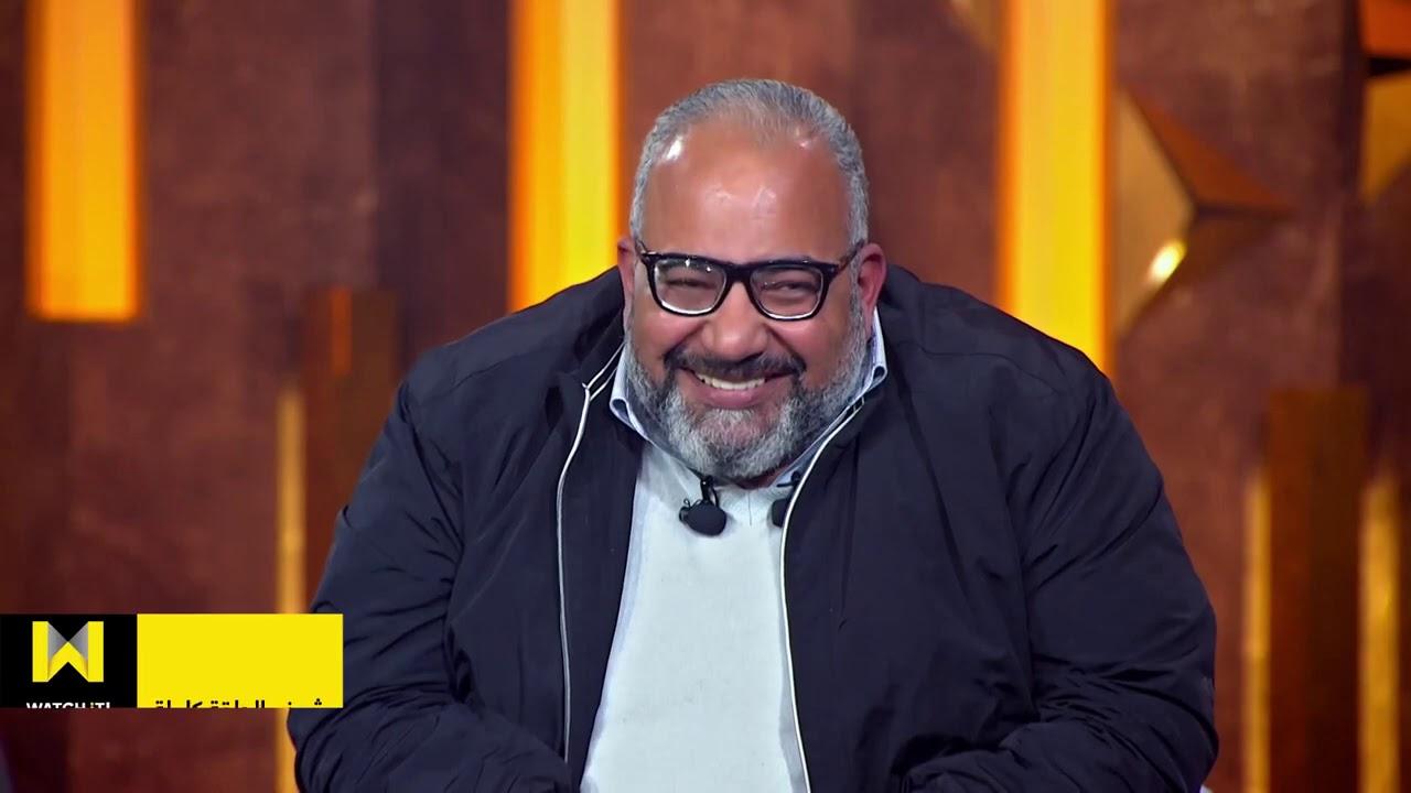 بيومي فؤاد عن فيلم وقفة رجالة