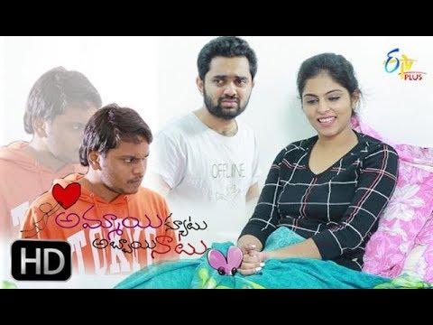 "Ammai Cute Abbai Naatu   ""Anukoni Athidi""   Web Episode 129   ETV Plus"