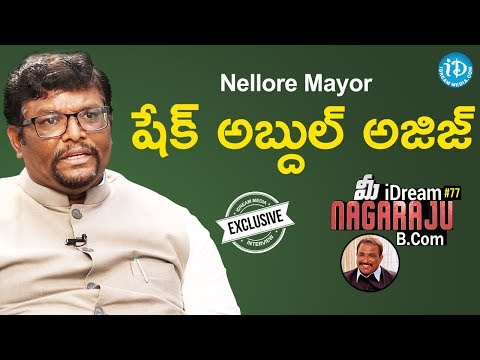 Nellore Mayor Shaik Abdul Aziz Exclusive Interview || Talking Politics With iDream #160