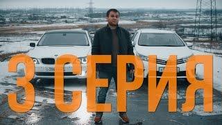 #MOVGET  - Ответ и сравнение BMW 7 с новым авто за 1 млн. руб(, 2016-02-23T20:09:05.000Z)