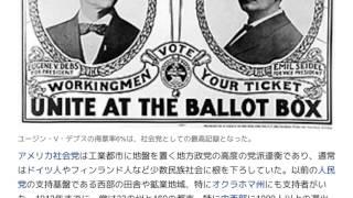 「1912年アメリカ合衆国大統領選挙」とは ウィキ動画
