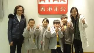 天主教佑華小學 Our Lady Of China Catholic Primary School