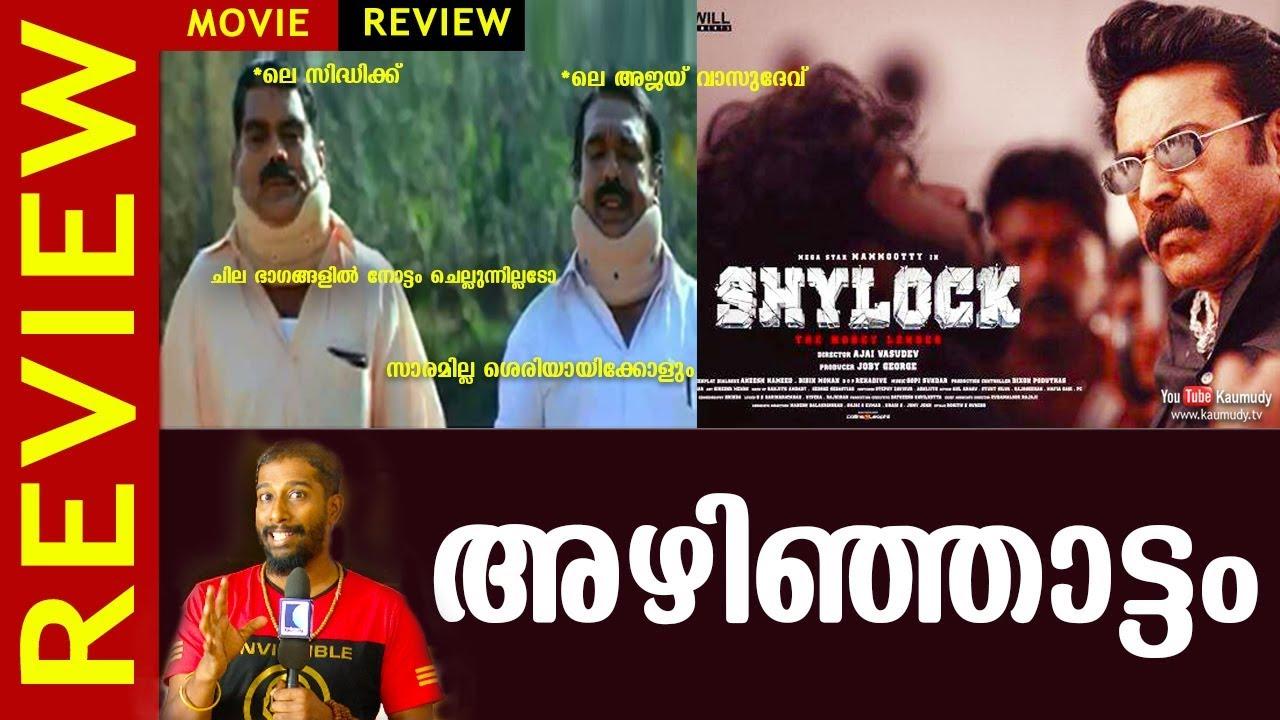 Shylock Malayalam Movie Review | Mammootty | Meena | Rajkiran