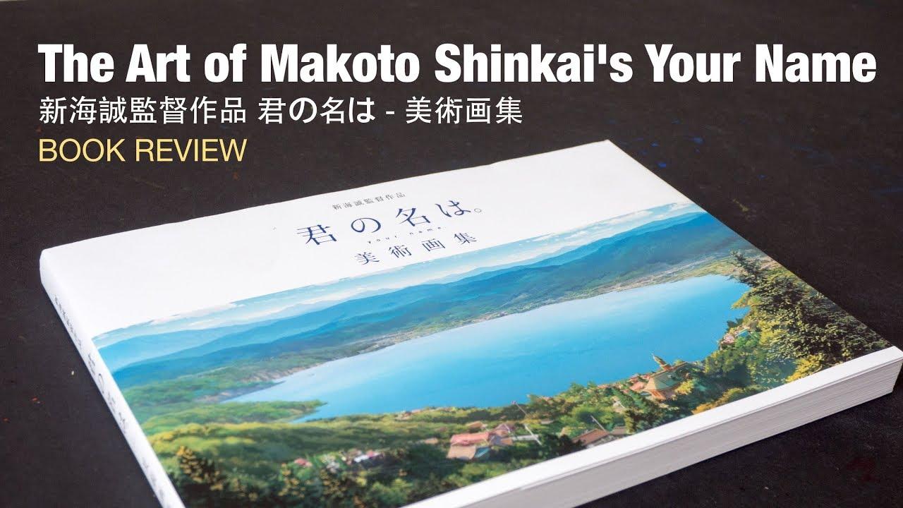 Makoto Shinkai Art Book