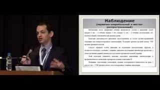 Стандарты предоперационного обследования и мониторинга больных раком молочной железы(, 2014-03-05T17:11:44.000Z)