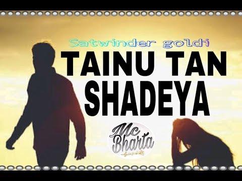 Tainu tan shhadeya  ( satwinder goldy ) PUNJABI LATEST SONG