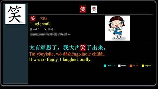 [Part 2/3] 15 pairs of Chinese Antonyms-Verbs (HSK 4 )