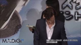 Benedict Cumberbatch talks too much so he apologizes to the translator