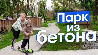 Это точно Россия Изучаем Нагорный парк Владивостока