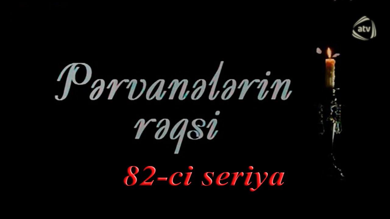 Pərvanələrin rəqsi (82-ci seriya)