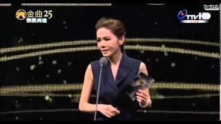 [Live HD] 140628 謝金燕 - 姐姐 (最佳年度歌曲獎) @ 第25屆金曲獎頒獎典禮 25th Golden Melody Awards