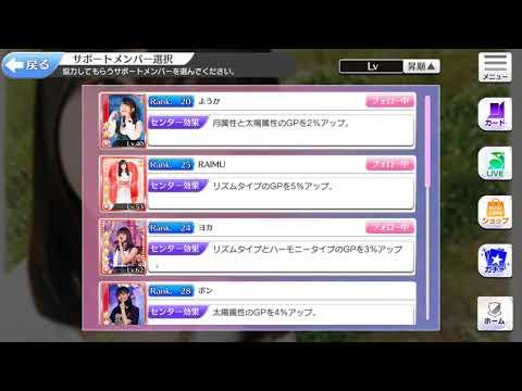 【Offshore Girl「オフショアガール」】乃木坂46リズムフェスティバル  | Nogizaka46 Rhythm Festival