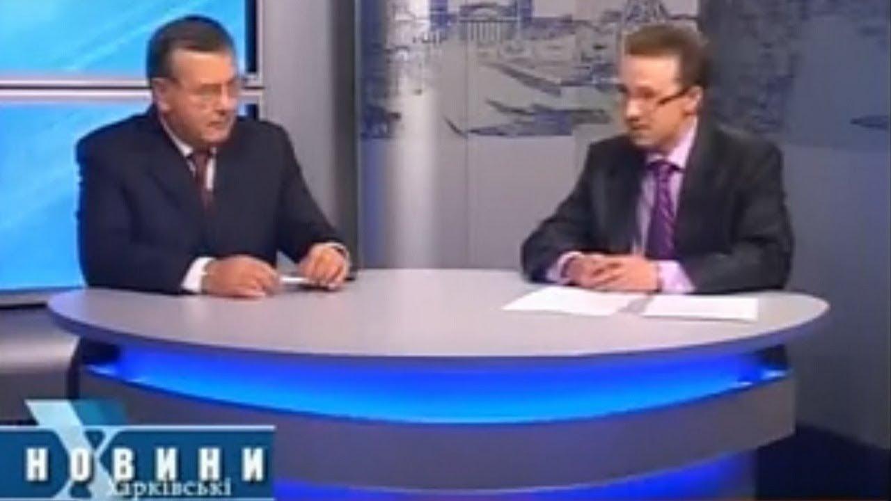 АНАТОЛІЙ ГРИЦЕНКО — політик | На часі (live) | Харківські новини || 18.10.2010