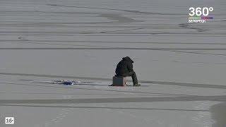 Вышли на тонкий лед – не забудьте о мерах безопасности