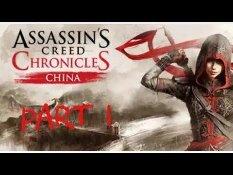 Assassins Creed Chronicle  China #1 เล่นไปเรื่อย