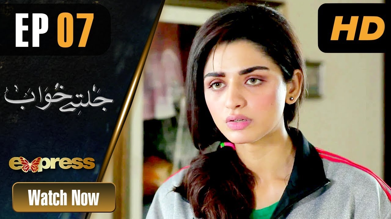 Jaltay Khwab - Episode 7 Express TV Nov 13