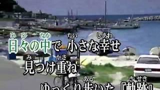 みんなのカラオケ   キセキ / GReeeeN   Yahoo!ミュジック