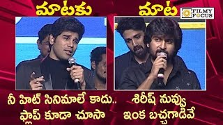 Nani vs Allu Sirish : Nani Mind Blowing Punch on Allu Sirish @ABCD Movie Pre Release Event