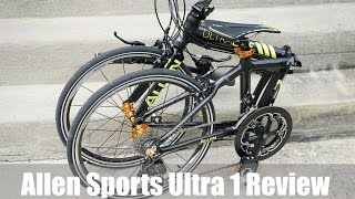 Allen Sports Ultra 1 Folding Bike Review