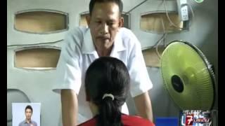 Repeat youtube video คลิปอนุวัตจัดให้  หมอเทวดา จังหวัดตรัง