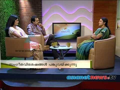 Interview: Bhavana Radhakrishnan (singer/ Music director ) in Varthaprabhatham