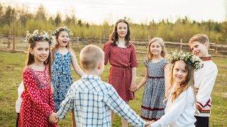 Дети поют - Сердцу дорогое (к празднику Троицы)