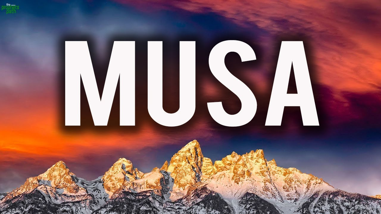 ALLAH'S EXTREME LOVE FOR MUSA (HEART TOUCHING)