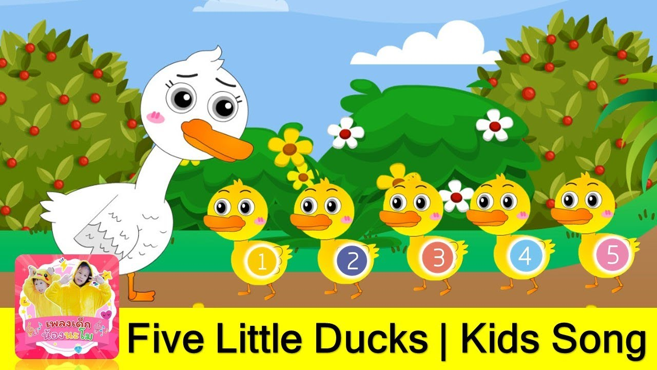 Five Little Ducks เพลงเป็ด 5 ตัว | nursury rhyme  | เพลงเด็กภาษาอังกฤษ2564 แอนนิเมชั่นใหม่