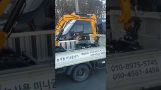 왕꼬마  미니굴삭기 대박 mini excavator 3…