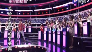 20121006 王子的約會3 Video