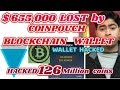 $655,000 LOST by COINPOUCH BLOCKCHAIN WALLET |  HACKED 126 million (XVG)VERGE Cryptocurrency COINS