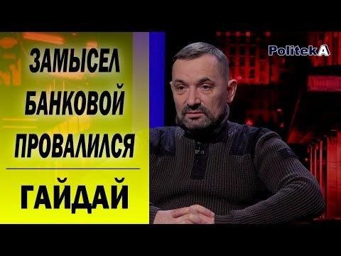 «Чемпионат борьбы за власть»: главная угроза для Порошенко - Зеленский / Сергей Гайдай