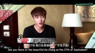 [ENGSUB] Lay - Chinese Korean Share Your Dream Short Film Festival 150826