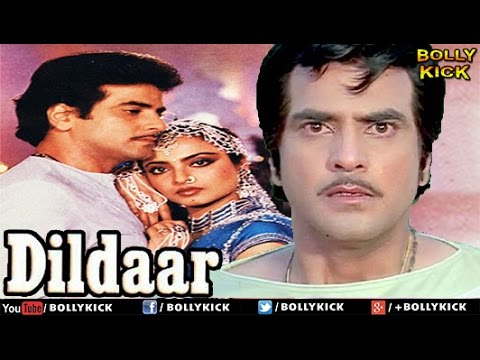 Dildaar | Full Hindi Movies | Jeetendra | Rekha