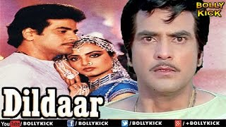 Dildaar Full Movie | Hindi Movies 2019 Full Movie | Jeetendra | Rekha Movies