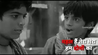 Sapna Hai Ek Din Sach hoga Thumb