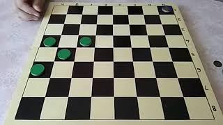 Настольные игры. Урок 50. Английские шашки
